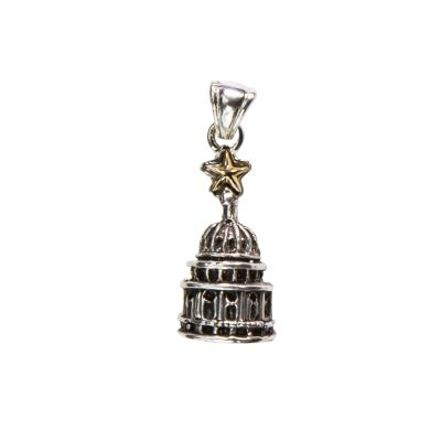 Texas Capitol Dome Sterling Silver Pendant